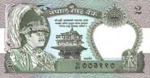 Непальская рупия 2а