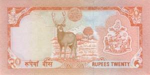 Непальская рупия 20а