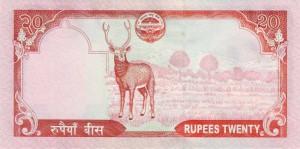 Непальская рупия 20р