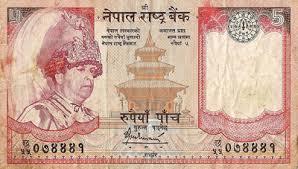 Непальская рупия 5а