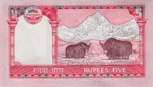 Непальская рупия 5р