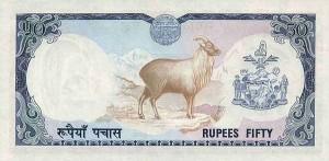 Непальская рупия 50а