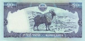 Непальская рупия 50р