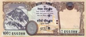 Непальская рупия 500а