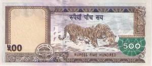Непальская рупия 500р