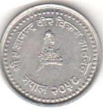 Непальский пайс 10р