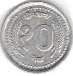 Непальский пайс 25а