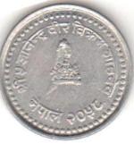Непальский пайс 25р