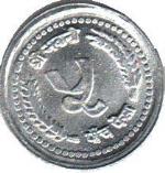 Непальский пайс 5а