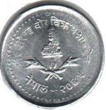 Непальский пайс 5р