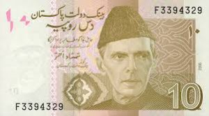 Пакистанская рупия 10а