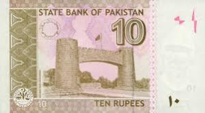 Пакистанская рупия 10р