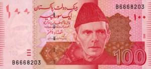 Пакистанская рупия 100а