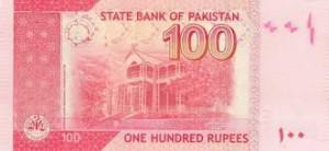 Пакистанская рупия 100р