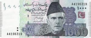 Пакистанская рупия 1000а