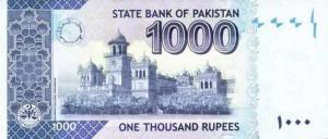 Пакистанская рупия 1000р