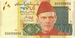 Пакистанская рупия 20а