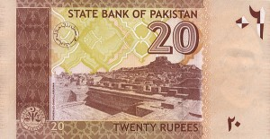 Пакистанская рупия 20р