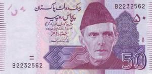 Пакистанская рупия 50а