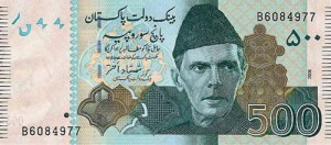 Пакистанская рупия 500а