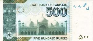 Пакистанская рупия 500р