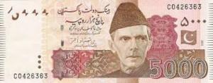 Пакистанская рупия 5000а