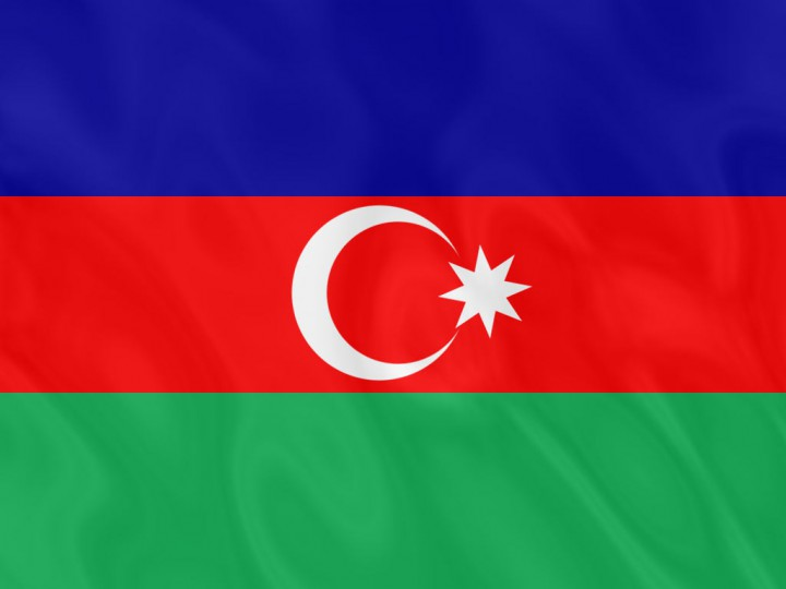 Посольство Азербайджана