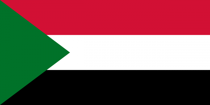 Посольство Судана