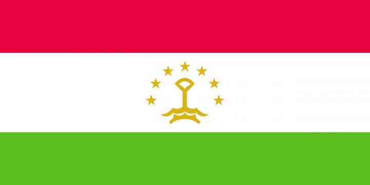 Посольство Таджикистана
