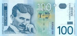 Сербский динар 100а