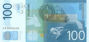 Сербский динар 100р