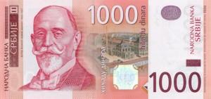 Сербский динар 1000а