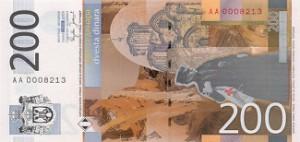 Сербский динар 200р