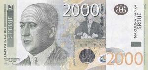 Сербский динар 2000а