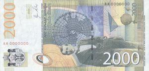 Сербский динар 2000р