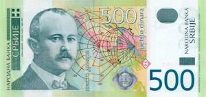 Сербский динар 500а