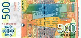 Сербский динар 500р