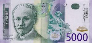 Сербский динар 5000а