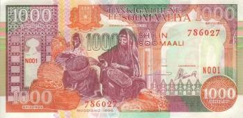 Сомалийский шиллинг 1000а