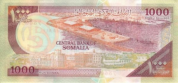 Сомалийский шиллинг корабль на 500 рублевой купюре