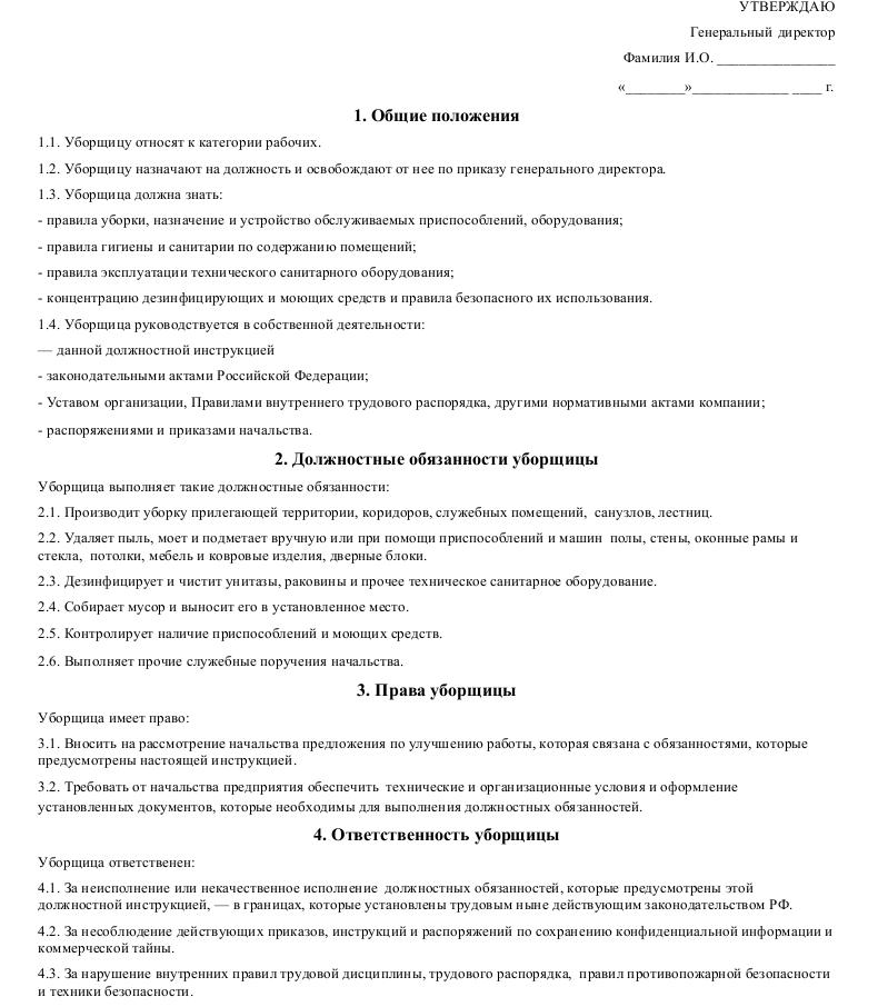 Современная регистратура в поликлиники