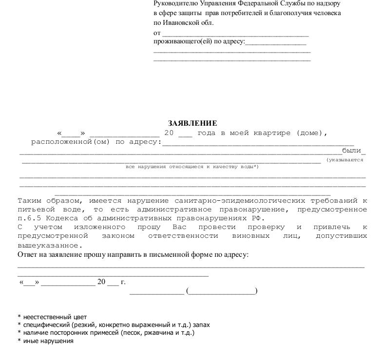 Должностная инструкция Начальника Отдела Маркетинга