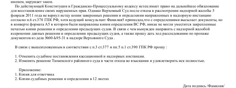 Кимрский районный отдел судебных приставов кбк
