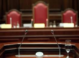 Жалоба в городской суд