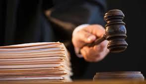 Образец жалобы на решение районного суда