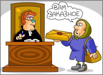 Квалификационная коллегия судей. Жалоба на действия судьи. Квалификационная коллегия судей Москвы.