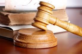 Жалоба На Судью В Квалификационную Коллегию Образец 2014