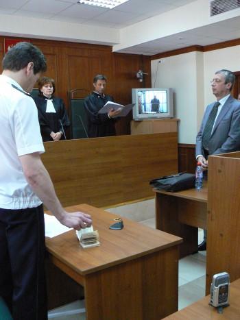 Кассационная жалоба на определение суда