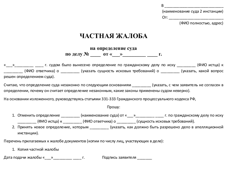 gdz-po-matematike-3-klass-v-n-rudnitskaya-t-v-yudacheva-2-chast-uchebnik
