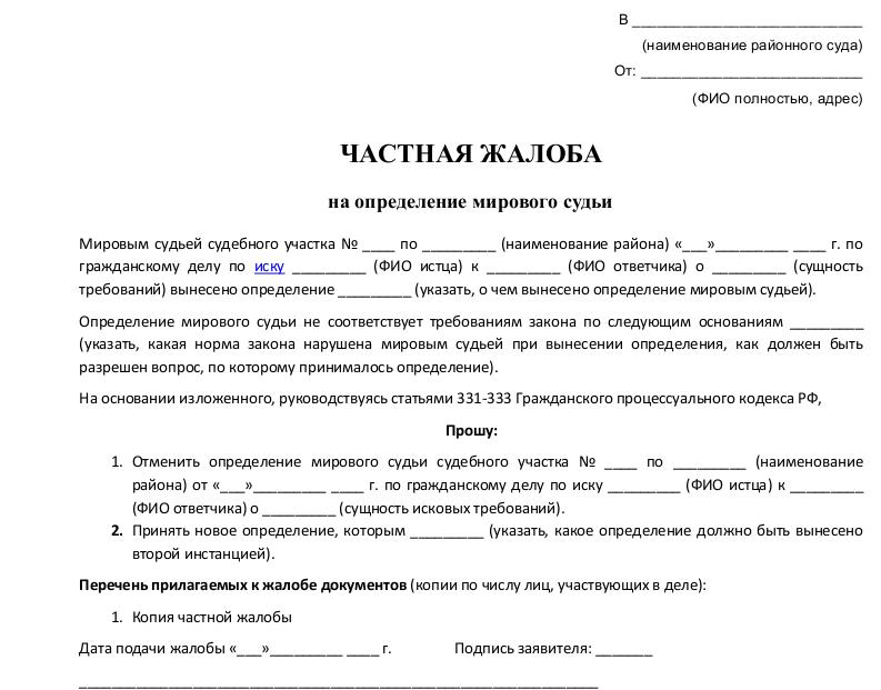 Договор на оказание юридических услуг между ооо и ип